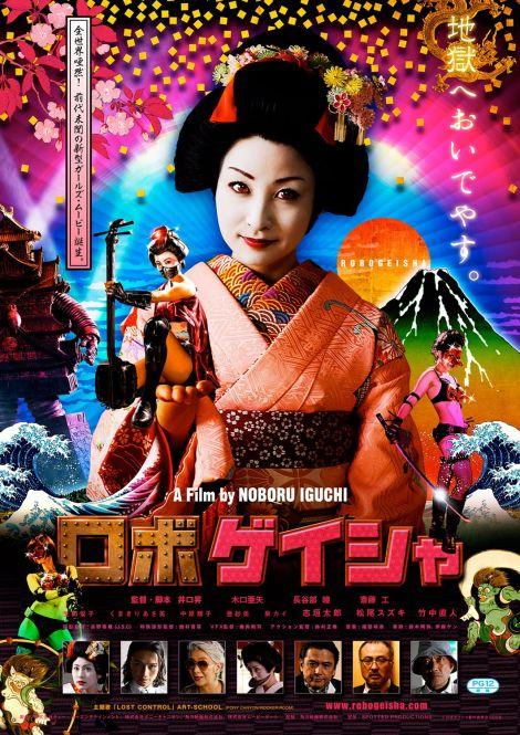 robo_geisha_ver2_xlg