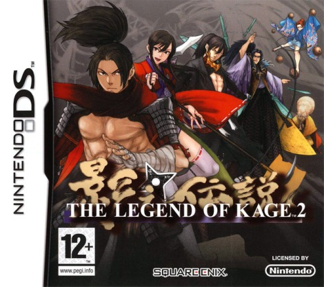 the-legend-of-kage-2-nds_14867